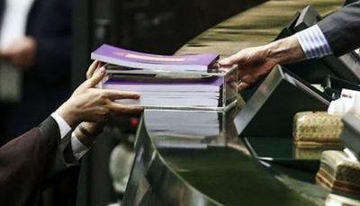 ساختار پر اشکال بودجه کشور زیر تیغ مجلس یازدهم/ آیا مجلس یازدهم می تواند بیماری بودجه ریزی کشور را درمان کند؟