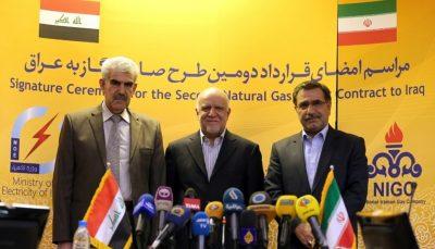 وقتی تحریم های ایران یک معامله دو سر برد را به عراق هدیه می دهد/ ریشه اختلافات تجاری ایران و عراق در زمینه صادرات گاز چیست؟