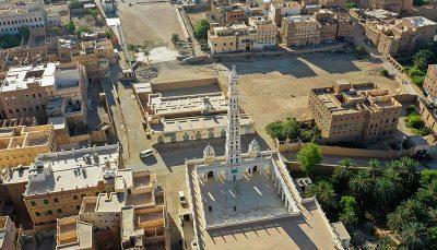 منهتن صحرا منهتن صحرا, شهر باستانی شبام, یمن