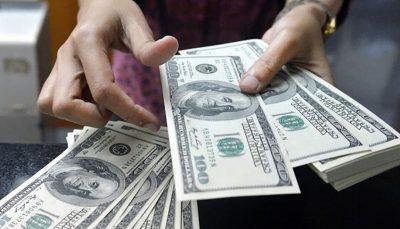دلار و یورو در صرافی بانکها نرخ دلار و یورو در صرافی بانکها