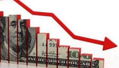 نزول قیمت دلار به زیر مرز روانی دلار, قیمت دلار