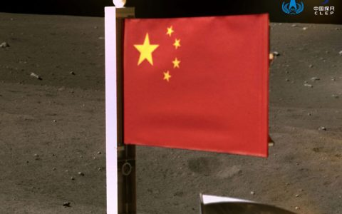 نصب پرچم چین در ماه پرچم چین, کره ماه