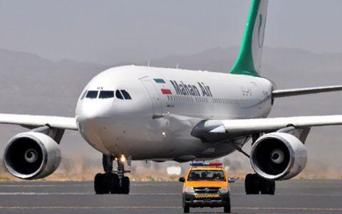 نقص فنی در پرواز تهران - کرمان/ فرود اضطراری هواپیما در اصفهان