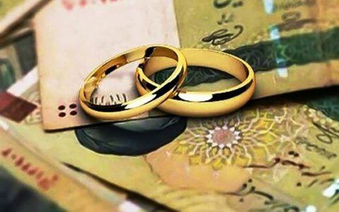 چه کسانی وام ۱۰۰ میلیون تومانی ازدواج میگیرند؟ لایحه بودجه ۱۴۰۰, وام ۱۰۰ میلیون تومانی ازدواج, وام ازدواج