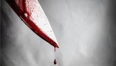 ۱۲ ضربه چاقو دختر گتوندی را تا پای مرگ برد