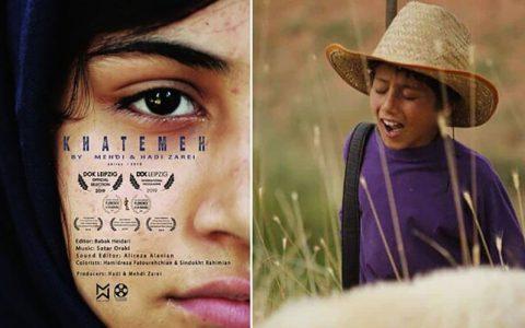 ۲ اثر ایرانی در میان برترین های مستند آسیا ۲۰۲۰ برترین های مستند آسیا ۲۰۲۰