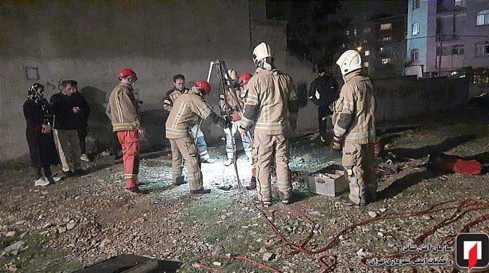 13990919151612696217841810 سقوط در چاه ۱۰ متری, آتشنشانی تهران
