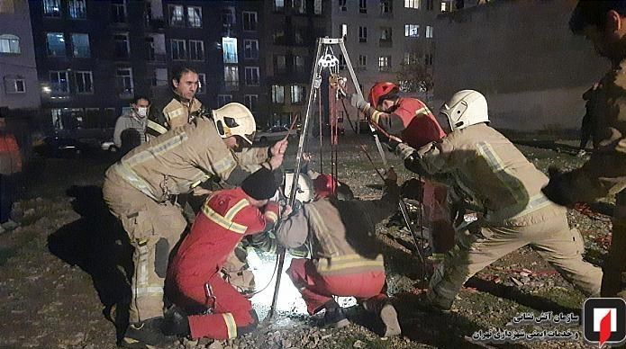 13990919151806587217842310 1 سقوط در چاه ۱۰ متری, آتشنشانی تهران