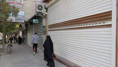 15 آذر، فعالیت برخی اصناف تهران از سر گرفته میشود اصناف تهران, محدودیتهای کرونایی