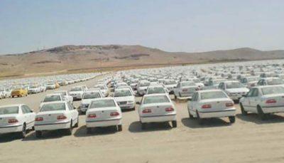 152 هزار خودرو در پارکینگ خودروسازان پارکینگ خودروسازان, خودروسازان