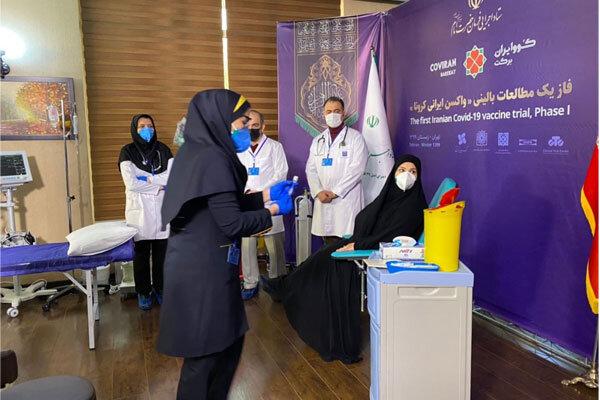 3643009 آغاز تزریق واکسن کرونای ایرانی, واکسن کرونای ایرانی