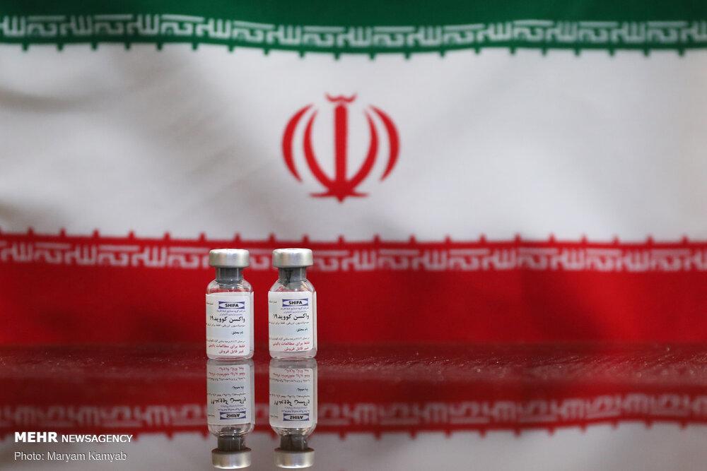3643275 تست انسانی واکسن ایرانی کرونا, تست انسانی