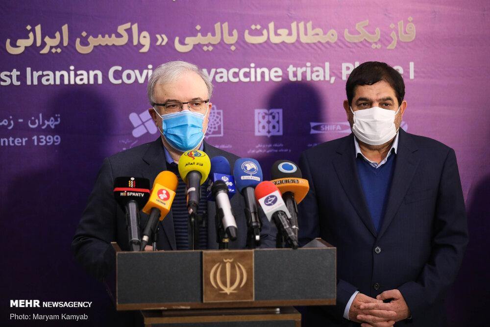 3643377 تست انسانی واکسن ایرانی کرونا, تست انسانی