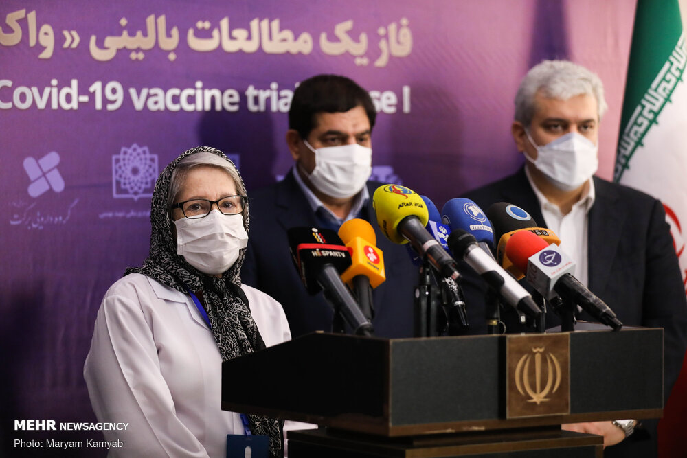 3643385 تست انسانی واکسن ایرانی کرونا, تست انسانی