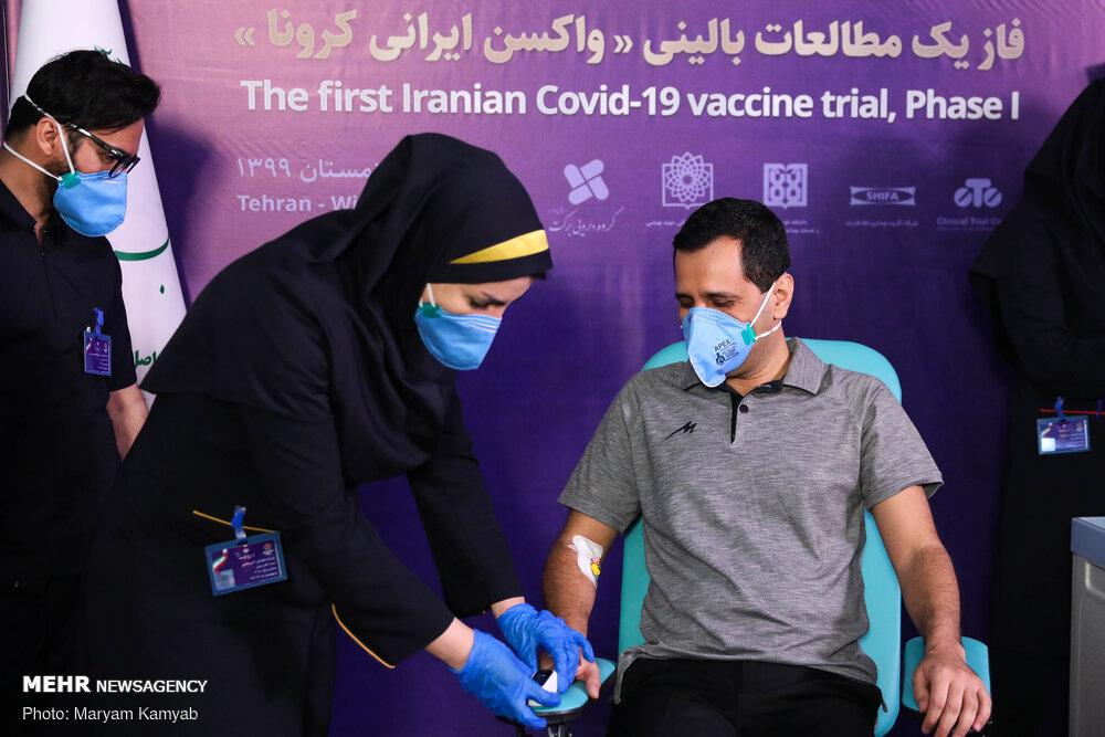 3643398 تست انسانی واکسن ایرانی کرونا, تست انسانی