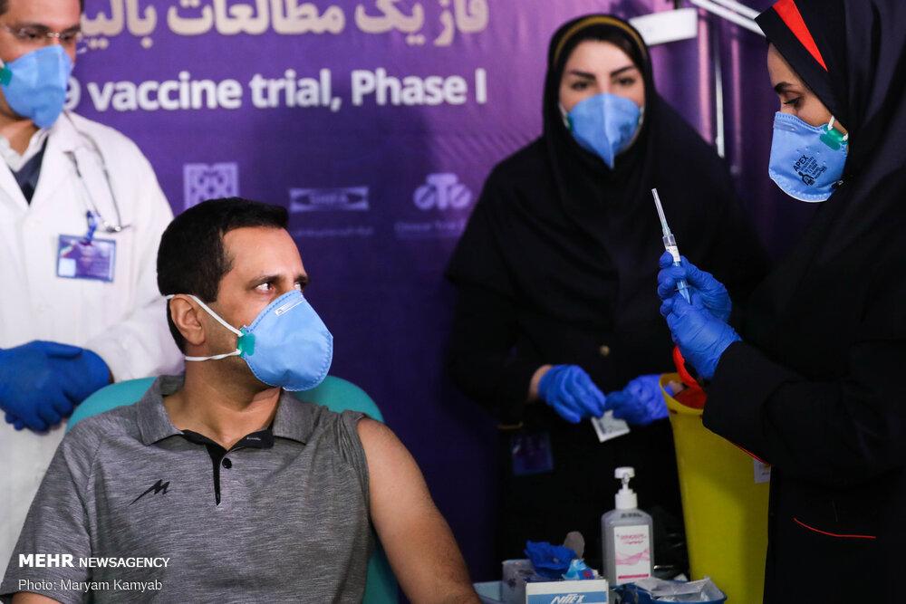 3643399 تست انسانی واکسن ایرانی کرونا, تست انسانی