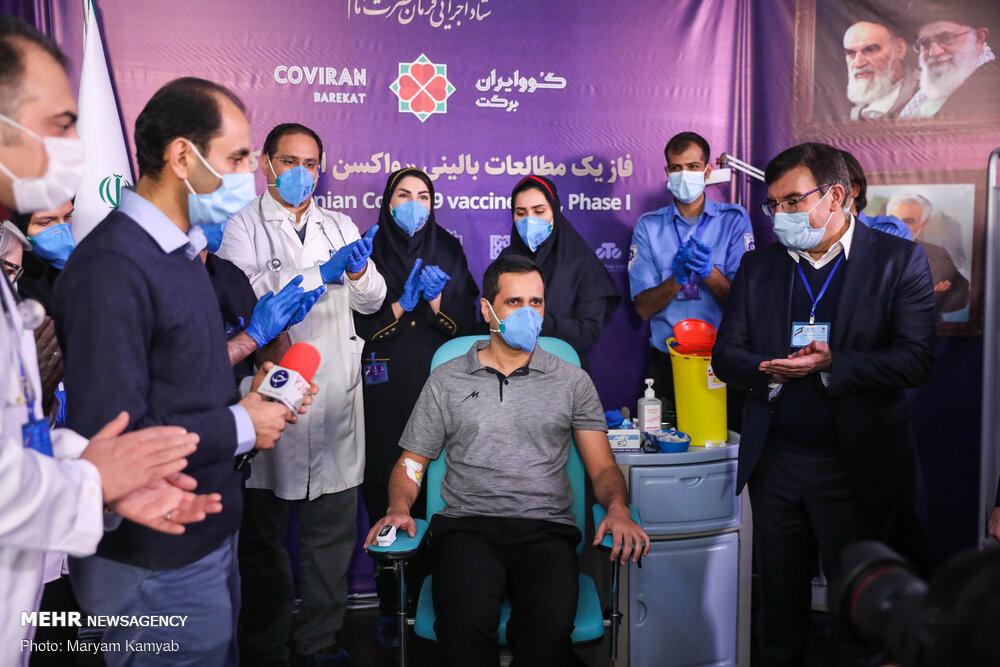 3643404 تست انسانی واکسن ایرانی کرونا, تست انسانی