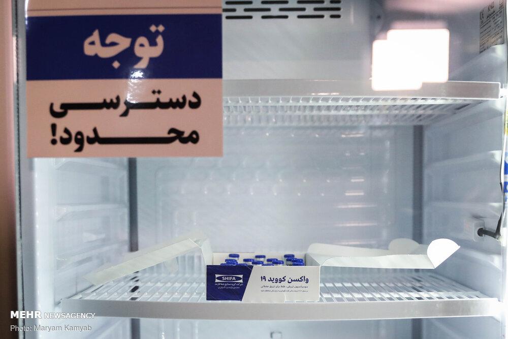 3643405 تست انسانی واکسن ایرانی کرونا, تست انسانی