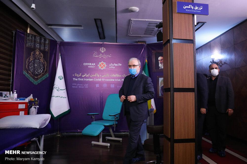 3643408 تست انسانی واکسن ایرانی کرونا, تست انسانی