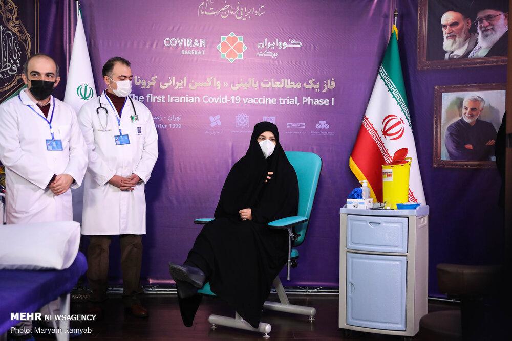 3643412 تست انسانی واکسن ایرانی کرونا, تست انسانی