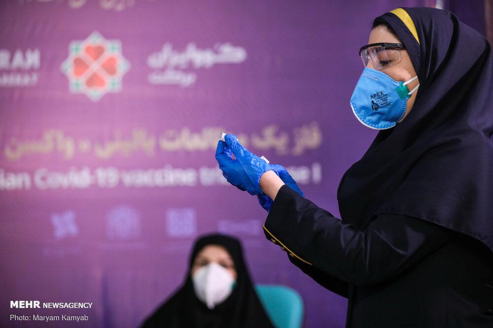 3643414 تست انسانی واکسن ایرانی کرونا, تست انسانی