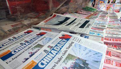 china daily روزنامه ترور شهید فخری زاده, رسانه های چینی