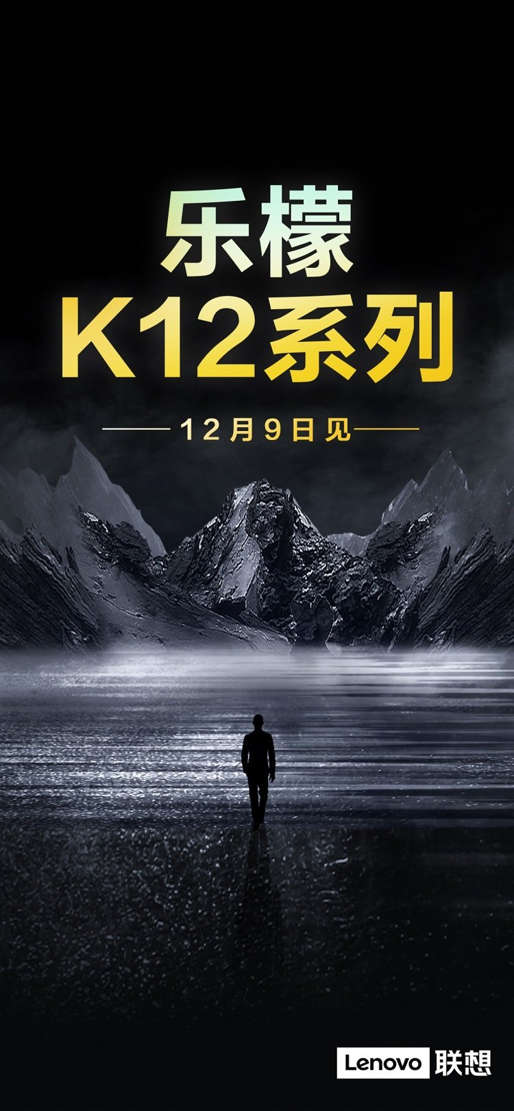 lemon k12 series 1 لنوو