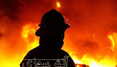 آخرین جزئیات از آتش سوزی خیابان فرشته خیابان فرشته, آتش سوزی