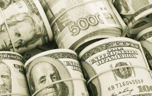 ارز جهانگیری حذف شد اقتصادی