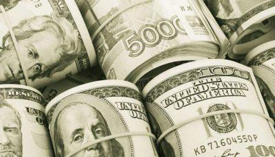 ارز جهانگیری حذف شد ارز جهانگیری, ارز ۴۲۰۰ تومانی, نماینده مجلس