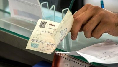 اعلام زمان ثبت چک در سامانه صیاد
