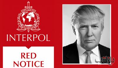 اعلان قرمز برای ترامپ اعلان قرمز برای ترامپ, اعلان قرمز, ترور شهید سلیمانی, پلیس اینترپل