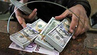 افت قیمت رسمی ۲۴ ارز قیمت رسمی ۲۴ ارز, ارز