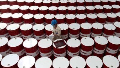 افت قیمت نفت در بازار جهانی قیمت نفت, افت قیمت نفت