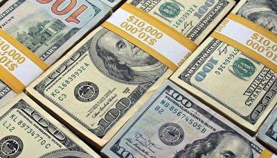 افزایش نرخ ۳۱ ارز در بازار بین بانکی ارز, افزایش نرخ ارز