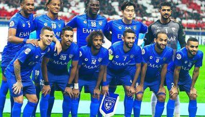 الهلال از لیگ قهرمانان آسیا محروم میشود؟ الهلال, لیگ قهرمانان آسیا