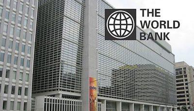 بانک جهانی به تقلبهای خود اعتراف کرد