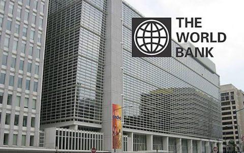 بانک جهانی به تقلبهای خود اعتراف کرد کسب و کار, بانک جهانی