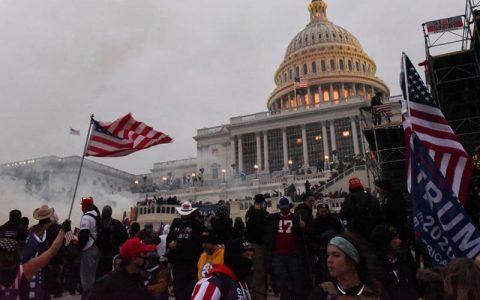 بمبگذاری در پایتخت آمریکا توسط هواداران ترامپ پایتخت آمریکا, هواداران ترامپ, بمبگذاری