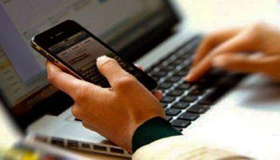 های ناشی از استفاده از لپ تاپ و گوشی بیماری های ناشی از استفاده از لپ تاپ و گوشی/ فیلم