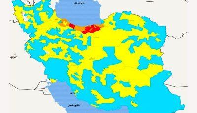 تازهترین رنگبندی کرونا در استانها رنگبندی کرونا در استانها, کرونا