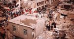 تصاویر آرشیوی از بمباران شهر سنندج بمباران شهر سنندج, سنندج