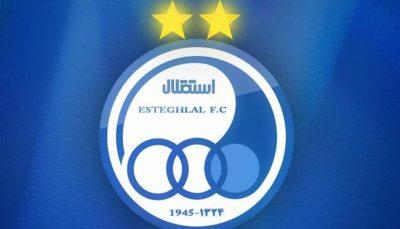 تصویب شد؛ باشگاه استقلال وارد بورس میشود سازمان بورس, استقلال, باشگاه استقلال تهران