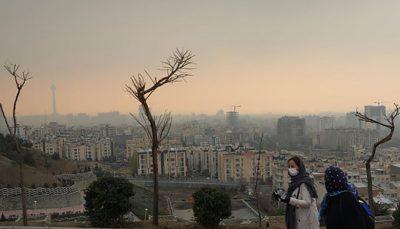 تهران وارد پنجمین روز آلوده شد تا حد ممکن در خانه بمانید آلودگی هوای تهران, کیفیت هوای تهران