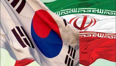 توقیف نفتکش جواب داد توقیف نفتکش, کره جنوبی