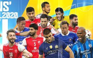 تیم منتخب AFC برای لیگ قهرمانان ۲۰۲۰
