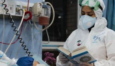 جان باختن ۹۱ بیمار مبتلا به کرونا آمار کرونا, کرونا