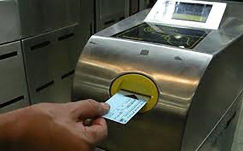 جزئیات شخصی سازی بلیت های مترو شخصی سازی بلیت های مترو, بلیت مترو