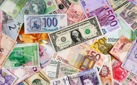 جزئیات قیمت رسمی انواع ارز 1 ارز, قیمت رسمی انواع ارز
