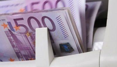 جزئیات قیمت رسمی انواع ارز ارز, بانک مرکزی